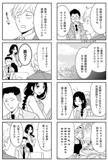 shizuoka02
