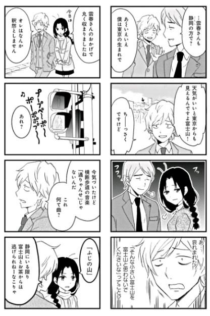 shizuoka04