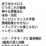 song)水曜日のカンパネラ「メロス」