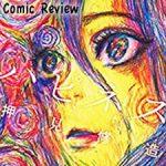 comic)押見修造-ハピネス