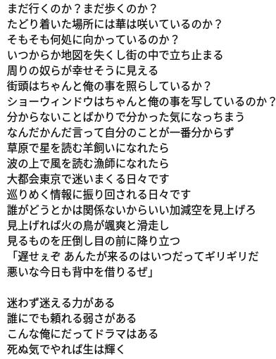 j-rap-kashi