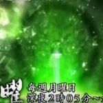 anime)軒轅剣 蒼き曜