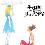 Music Anime)Carole & Tuesday キャロル&チューズデイ