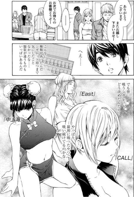 comic-ch_04-1