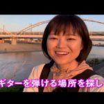 SQ_yumiki