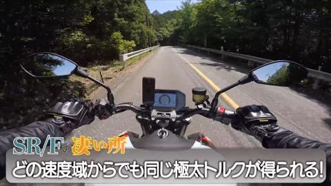 e-bike-07_480px