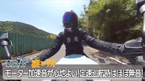 e-bike-28_480px