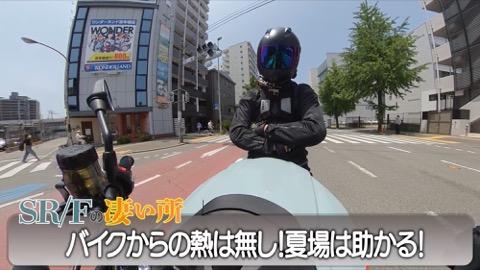 e-bike-29_480px