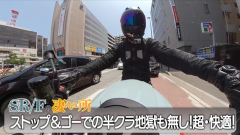 e-bike-30_480px