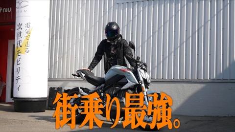 e-bike-31_480px