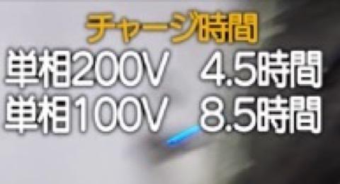 e-bike-32_480px