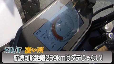 e-bike-33_480px