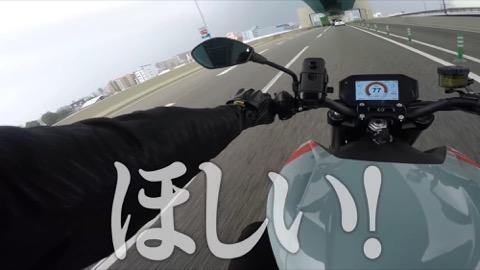 e-bike-38_480px