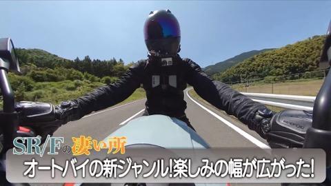 e-bike-41_480px