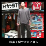 akio7-300x300