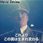 cinema)帰ってきたヒトラー