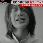 music)清竜人という謎なヒト