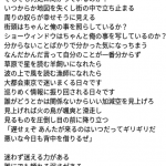 J-Rap)不可思議/wonderboy+Moroha
