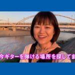 SQ_yumiki2